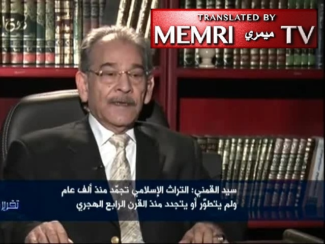Egyptian Author Sayyid Al-Qemany: Al-Azhar Is the Source of Terrorism Worldwide, Anyone Who Says We Are Not Backward Is Playing Dumb or Is Crazy